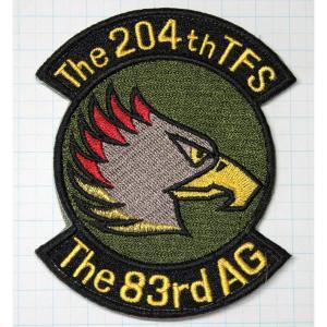 航空自衛隊グッズ  那覇基地83rd 204飛行隊 部隊マーク ワッペン・パッチ hisyo