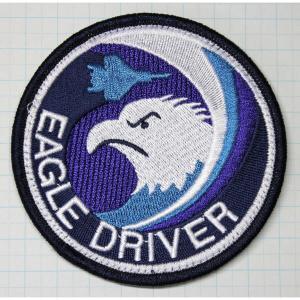航空自衛隊グッズ  那覇基地 304飛行隊 EAGLE DRIVERブルーワッペン・パッチ hisyo