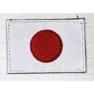 自衛隊グッズ 日本国 国旗 日の丸(小) ワッペン・パッチ|hisyo