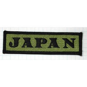 自衛隊グッズ 国籍表示JAPAN ワッペン・パッチ|hisyo