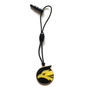 イヌワシマークデザインのイヤホンジャックキーホルダーです。ひもを通せばストラップホールに装着できるの...