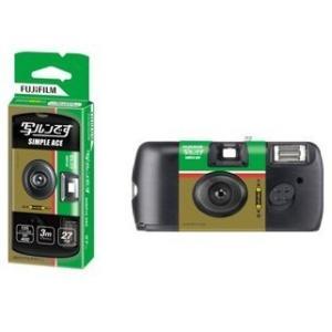 富士フィルム FUJIFILM レンズ付きフィルム 写ルンです シンプルエース Flash27 LF...