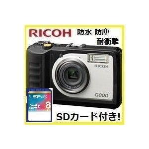 SDHCカード8GB付き 【送料無料】 RICOH・リコー 防水・防塵・耐衝撃デジタルカメラ G800 工事現場 現場用 現場監督 工事用などに【***特別価格***】|hit-market