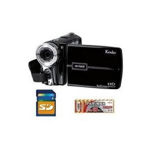 【送料無料】KenkoTokina・ケンコートキナ 軽量ハイビジョンデジタルムービーカメラ VS-FUN III|hit-market