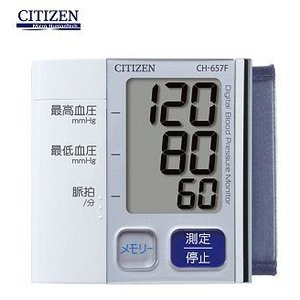 CITIZEN・シチズン 手首式電子血圧計 CH-657F (シルバー) CH657F|hit-market