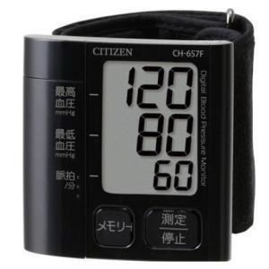 CITIZEN・シチズン 手首式電子血圧計 CH-657F (ブラック) CH657F-BK|hit-market