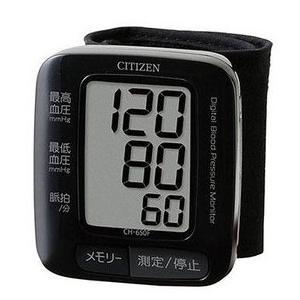 【送料無料】CITIZEN・シチズン 人気のブ...の関連商品4