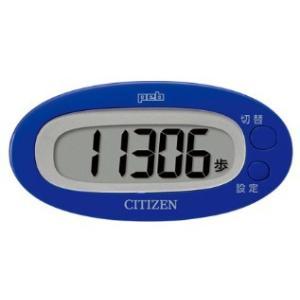 【ゆうパケットで送料無料(3)】CITIZEN・シチズン 時計付きかんたん見やすい歩数計 peb TW310-BL ブルー|hit-market