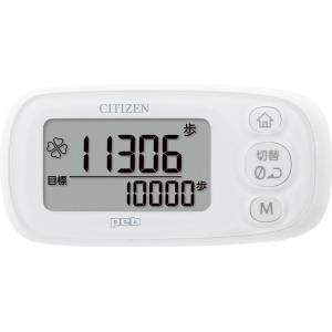 【ゆうパケットで送料無料(3)】CITIZEN・シチズン 3D加速度センサー搭載 デジタル歩数計 TWT512-WH(ピュアホワイト)|hit-market