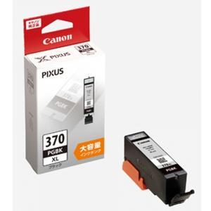 [Canon キヤノン] インクカートリッジ BCI-370XL PGBK ブラック ※大容量|hit-market