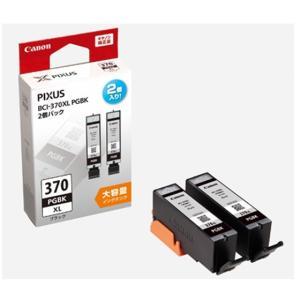 [Canon キヤノン] インクカートリッジ BCI-370XL PGBK ブラック(2個パック) ※大容量|hit-market