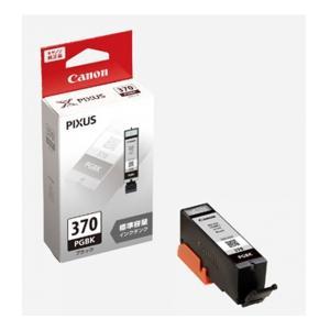 [Canon キヤノン] インクカートリッジ BCI-370 PGBK ブラック|hit-market