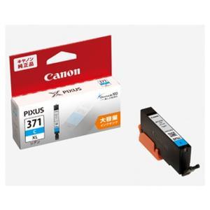 [Canon キヤノン] インクカートリッジ BCI-371XL C シアン ※大容量|hit-market