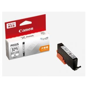 [Canon キヤノン] インクカートリッジ BCI-371XL GY グレー ※大容量|hit-market
