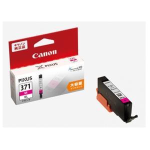 [Canon キヤノン] インクカートリッジ BCI-371XL M マゼンタ ※大容量|hit-market