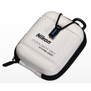 【送料無料】Nikon・ニコン ハードケース CS-CSPRO01 ホワイト レーザー距離計COOLSHOT PRO用 COOLSHOT 20GII用ケース【***特別価格***】