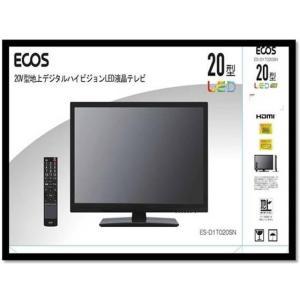 20インチの小型で台所や作業中にでも便利!!【送料無料】E-COS 20V地上デジタル液晶テレビ ES-D1T020SN