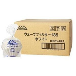 Kalita・カリタ コーヒーフィルター ウェーブフィルター185 100枚入り ホワイト KWF-185 100P