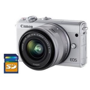 今ならSDHCカード8GB付き【送料無料】キヤノン Canon ミラーレス EOS M100 EF-M15-45 IS STM レンズキット ホワイト|hit-market