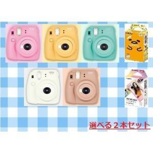 チェキフィルム2本付き【送料無料】フジフイルム インスタントカメラ チェキmini8 プラス INS MINI 8P instax mini 8+ チェキ8