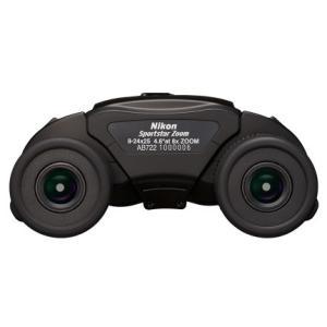 【送料無料】Nikon・ニコン双眼鏡 Sportstar 8-24X25 BLACK ニコン スポーツスター 8-24×25 ブラック【***特別価格***】|hit-market|03
