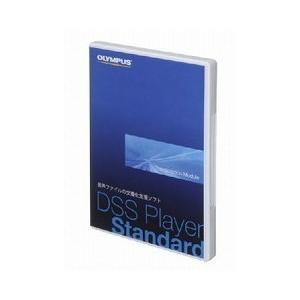 【送料無料】OLYMPUS・オリンパス 音声のインタビューなどの書き起こし編集ソフト DSS Player Standard - Transcription Module TA-AS49-J1 hit-market 02