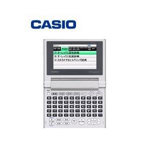 送料無料 [カシオ電子辞書] 50音配列カラー液晶20辞書収録 エクスワード XD-C200