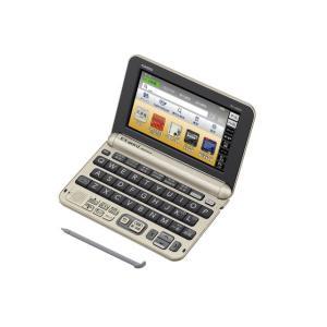 【送料無料】カシオ CASIO エクスワード EX-word 電子辞書 生活・ビジネスモデル XD-G8000GD シャンパンゴールド hit-market