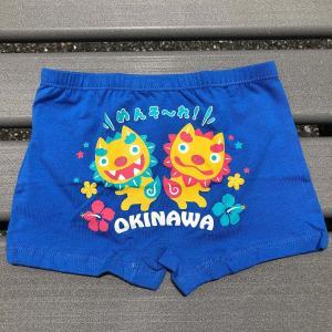 キッズボクサーパンツ2枚入り hit-okinawa