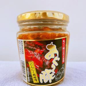 あぐー豚にんにく肉味噌|hit-okinawa