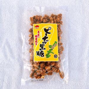 琉民 ピーナッツ黒糖|hit-okinawa