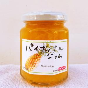 甘さひかえめジャム パイナップル|hit-okinawa