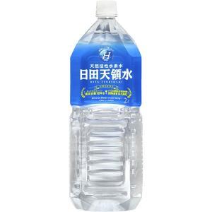 日田天領水 2l ペット ボトル|hitatenryosui