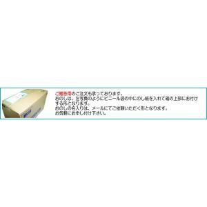 日田天領水ペットボトルタイプ(2リットル×10本)【送料無料】|hitatenryosui|02