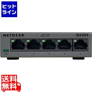 GS305 ギガビット5ポートLayer2アンマネージ・スイッチ GS305-100JPS