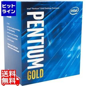 Pentium Processor G5400, 3.70GHz, 4MB, 2C/4T, 54W, uHD610
