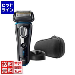 ブラウン メンズ電気シェーバー シリーズ9 9240s-P シェーバー単体モデル お風呂剃り対応 シ...