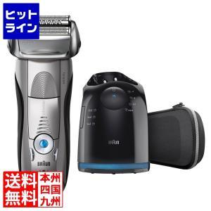 電気シェーバーBRAUN Series7(シリーズ7)【3枚刃】洗浄器付モデル お風呂剃り対応 シェ...