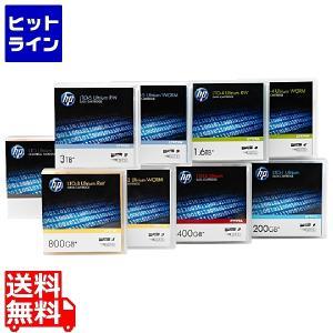 HPE LTO7 Ultrium 15TB 20巻パック(バーコードラベル付き) C7977AN