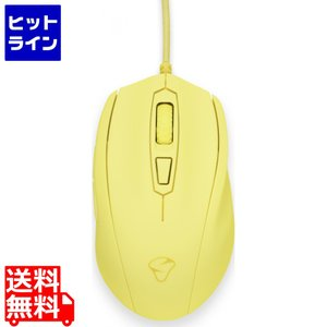 MIONIX CASTOR French Fries Optical Gaming Mouse