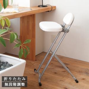 高さ調節 チェア ホワイト | 折りたたみ 椅子 軽量 持ち運び キッチン カウンター パソコンチェアー 折り畳み 折畳み 無断階 調整 NK-017(WH)