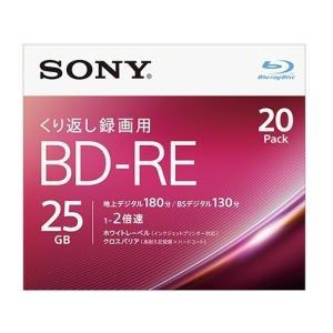 ビデオ用BD-RE 書換型 片面1層25GB 2倍速 ホワイトプリンタブル 20枚パック 20BNE1VJPS2