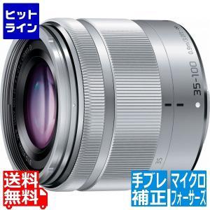 デジタル一眼カメラ用交換レンズ LUMIX G VARIO 35-100/4-5.6 APS-S H-FS35100-S