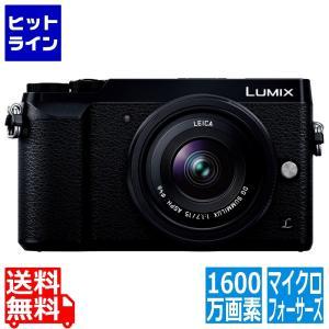 デジタル一眼カメラ LUMIX GX7 Mark II レン...