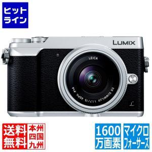 ミラーレス一眼カメラ ルミックス GX7MK2 単焦点ライカDGレンズキット シルバー DMC-GX...
