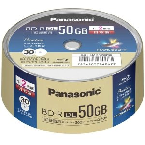 録画用2倍速ブルーレイディスク 片面2層50...の関連商品10