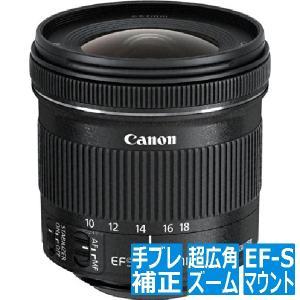EF-S10-18mm F4.5-5.6 IS STM 9519B001