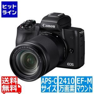 ミラーレス一眼カメラ EOS KISS EF-M18-150 IS STM レンズキットブラック E...