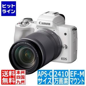 ミラーレス一眼カメラ EOS KISS M レンズキット EF-M18-150 IS STM付属 ホ...