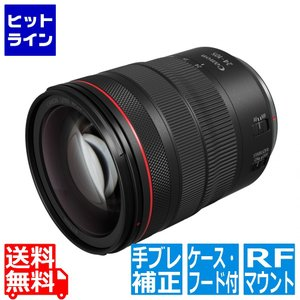 RF24-105mm F4 L IS USM 2963C001